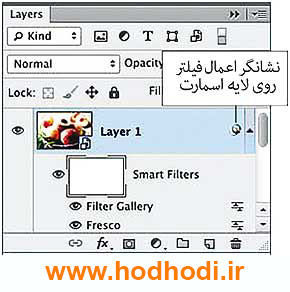 http://giiilc.persiangig.com/image/Saleh%20Graphic%20(1388-09-30)/Learning/Smart-Filter/Smart-Filter-1.jpg